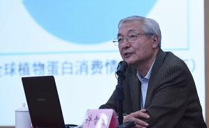 中科院院士许智宏:依法审批的转基因作物是安全的
