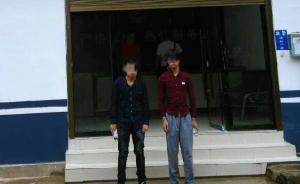辽宁两少年被绑架至缅甸赌场,22天后获救时瘦得皮包骨