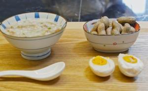 视频|处暑:花生烤鸭粥,新凉直万金