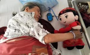 广州独生子女陪护六十岁以上患病父母,每年或有15天带薪假