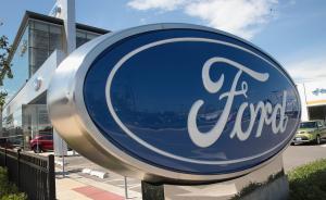 众泰汽车要跟福特联手造电动车:拟建合资公司,双方对半持股