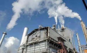 四川:需搬迁改造51家危化品生产企业,耗资238.2亿元