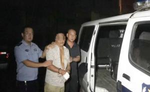 山西一男子因结婚彩礼积怨行凶致1死5伤,已被警方控制