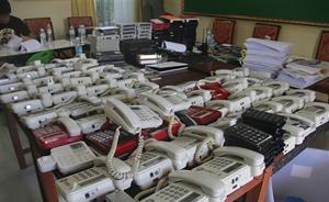 四川警方跨国抓获122名中国籍电信诈骗嫌犯,为侦查画文身