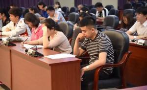 吉林省公安厅整治微腐败:惩处104名民警,通报20例典型