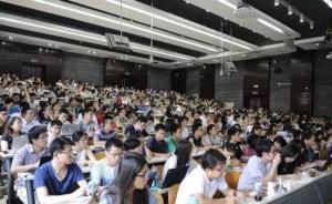 清北等六高校校长共话通识教育:避免功利性,回归大学本义