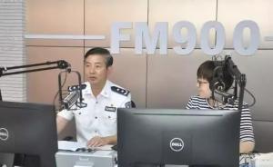 九江公安局长在直播时接到报案,立即跟进解救被困传销人员