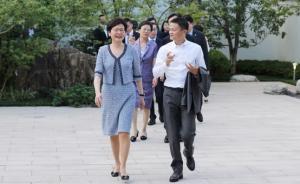 香港特首林郑月娥到访阿里巴巴总部,更多阿里业务将在港布局