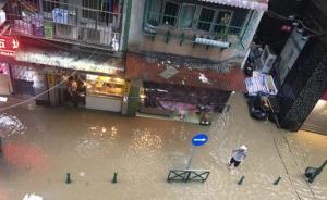 """台风""""天鸽""""通过澳门,已造成3人死亡多人受伤"""