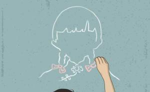 人民日报评慰安妇成网络表情包:有些人是不能够随意涂抹的