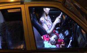 武汉单亲妈妈的900个夜:带娃开出租