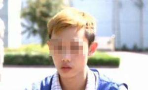 徐玉玉案19岁黑客今日受审,徐家人称不会去庭审现场