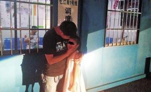 郑州8岁女童因父亲烟不离手出走,被找回后父女达成戒烟协议