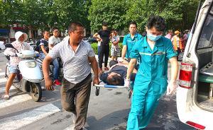 暖闻|河南农民工路遇车祸伸援手获赞:别人有难总要帮一把