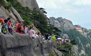安徽省旅游局:9月9日至19日,超百家旅游景区半价优惠