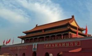 《法治中国》第六集:如何破解世界法治史上独一无二的课题