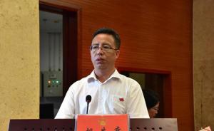 李文辉任云南怒江州副州长、代理州长,纳云德辞去州长职务