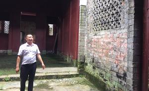 湖北通山游子古村落十年保护战:从拆旧成风到保护利用示范区