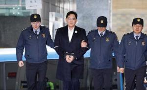 """三星""""太子""""李在镕行贿案今将一审宣判:曾三度密会朴槿惠"""
