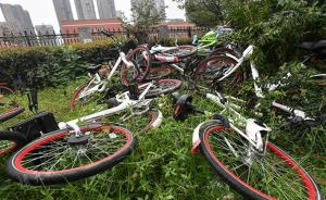 武汉部分路段将禁停共享单车:乱停乱放突出的企业被限制投放