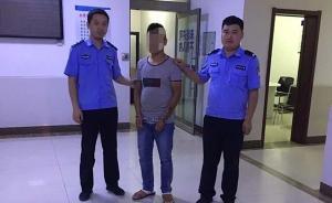 太原警方:一网民公然发表恶意辱骂受伤交警评论,被拘10日