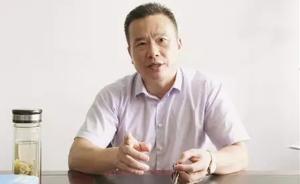 江苏盱眙刑警大队长转岗环保局长:办案量激增,更加规范