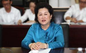 广东省高院执行局原局长许佩华被开除党籍:对抗组织审查