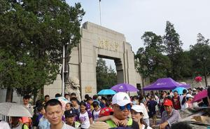 清华北大遭遇暑期旅游热:游客观感如何?在校学生怎么看?