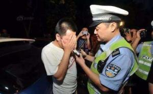 官媒辟谣:吉林长春交警下达1200个酒驾任务系不实信息