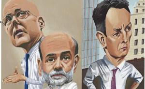 重拾次贷危机|华尔街最恐怖的640天:沮丧、孤独和麻木