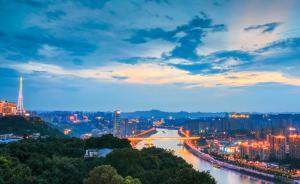 重庆市公安局发布服务民营经济30条:营造亲商安商护商氛围