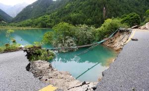 九寨沟地震灾后恢复重建委员会成立,设生态修复等7个工作组