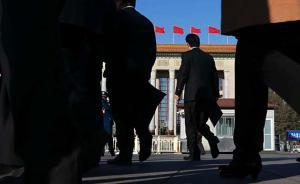 江西发布一批领导干部任前公示:王仁辉拟任省委巡视办主任