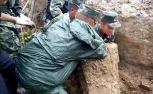 武警部队全力投入毕节山体滑坡救援,多支队伍赶赴救灾现场