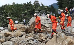 纳雍滑坡:国家IV级救灾应急响应启动
