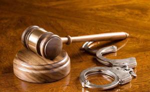 南京南站候车室猥亵儿童案犯罪嫌疑人段某某被批准逮捕