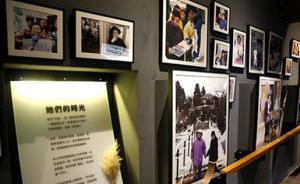 台湾首座慰安妇纪念馆馆长:携手留存两岸共同的伤痛历史