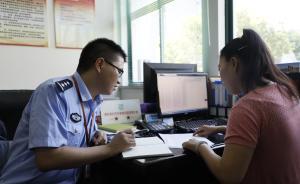 """安装监控、整改交通,上海社区民警""""下沉""""小区解决居民难题"""