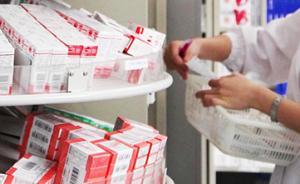 人社部释疑医保谈判药品目录产生过程:44个药品谈了十小时