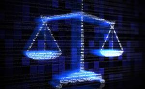 """司法部推进""""互联网+""""公共法律服务,模式及平台初步建立"""