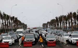 视频丨海口:预计两天内解除滞港应急一级响应