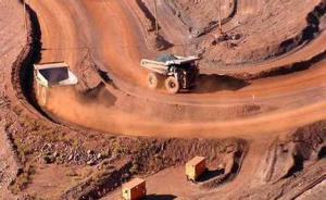 力拓澳洲扩产铁矿正式投产,此前一天庆祝和中钢合作30周年