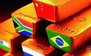 金砖新开行:将向来自中俄印的4个新项目共放贷14亿美元