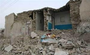 伊朗南部发生里氏5.2级地震,震源深度10公里