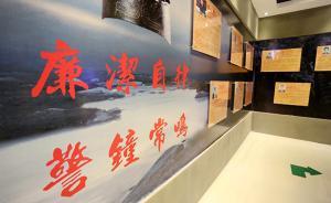 忏悔书:湖南衡南原正副县长结伴到原市委书记李亿龙家送钱