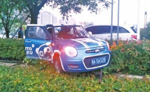 郑州一保安公司员工无证偷开共享汽车练手,撞了奔驰又撞树