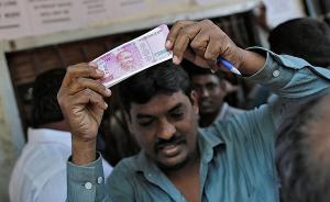 印度第二季度GDP增速创三年最低,印财长:不能只怪废钞令