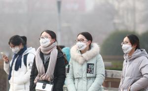 环保部:秋冬季大气污染综合治理攻坚战,要打1+6组合拳