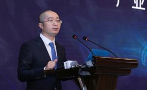 中国房企百强峰会:聚焦联结价值