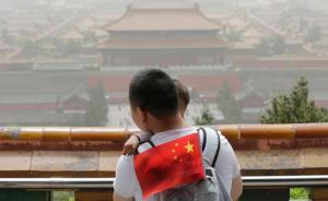 """不动脑子就可能动位子,京津冀大气污染治理将""""党政同责"""""""